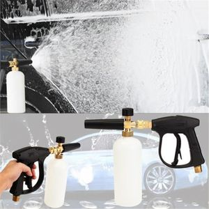 Nettoyeur haute pression a essence